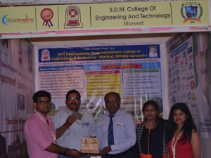 SDM-College-of-Engineering-&-Technology-Dharwad